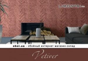 Обои Limonta Vetiver