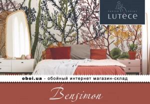 Интерьеры Lutece Bensimon
