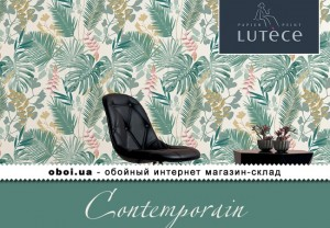 Шпалери Lutece Contemporain