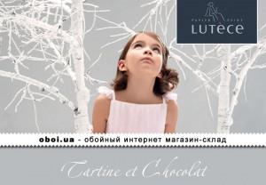 Интерьеры Lutece Tartine et Chocolat