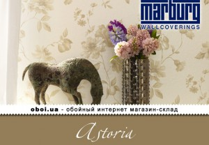 Обои Marburg Astoria