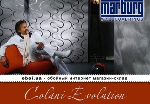 Обои Marburg Colani Evolution