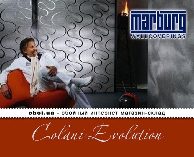 Вінілові шпалери на флізеліновій основі Marburg Colani Evolution