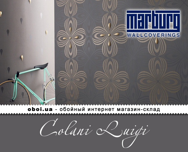 Вінілові шпалери на флізеліновій основі Marburg Colani Luigi