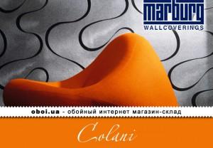 Шпалери Marburg Colani