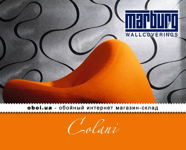 Обои Marburg Colani