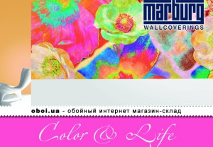 Обои Marburg Color & Life