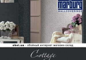 Обои Marburg Cottage