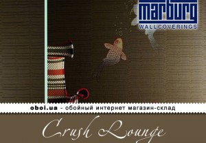 Обои Marburg Crush Lounge