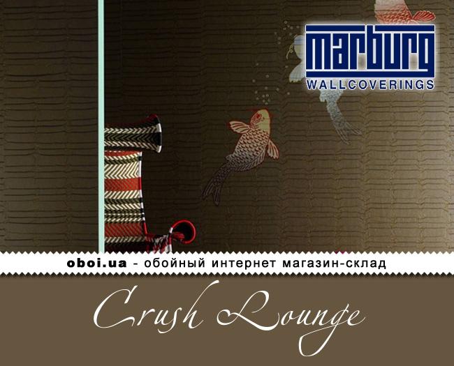 Шпалери Marburg Crush Lounge