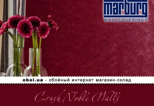 Интерьеры Marburg Crush Noble Walls