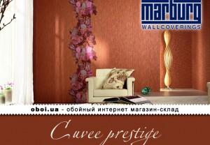 Обои Marburg Cuvee prestige