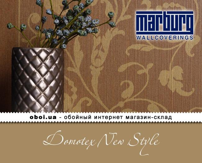 Шпалери Marburg Domotex New Style