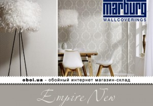 Интерьеры Marburg Empire New