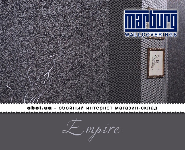 Обои Marburg Empire