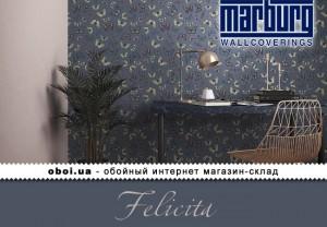 Шпалери Marburg Felicita