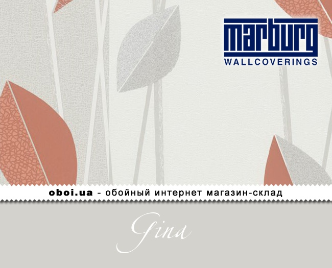 Виниловые обои на флизелиновой основе Marburg Gina