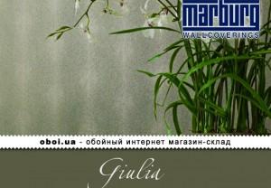 Шпалери Marburg Giulia