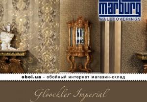 Шпалери Marburg Gloockler Imperial