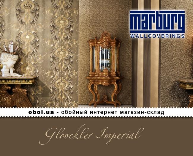 Обои Marburg Gloockler Imperial