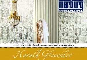 Обои Marburg Harald Gloockler
