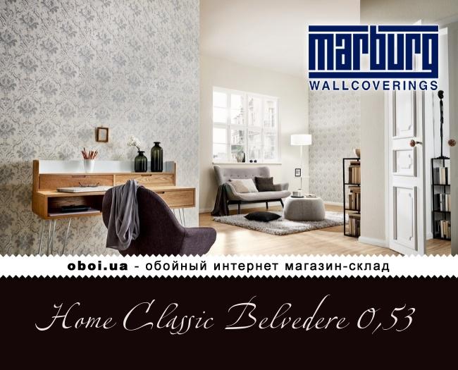 Обои Marburg Home Classic Belvedere 0,53