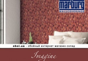 Обои Marburg Imagine