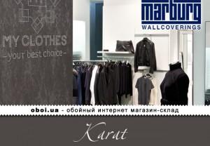 Обои Marburg Karat