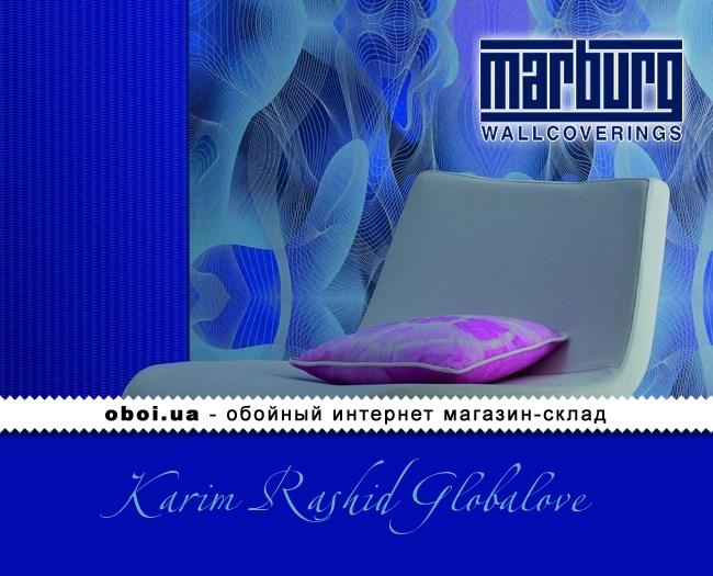 Marburg Karim Rashid Globalove