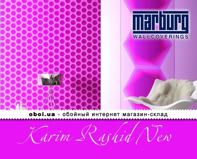 Вінілові шпалери на флізеліновій основі Marburg Karim Rashid New