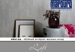 Обои Marburg Loft