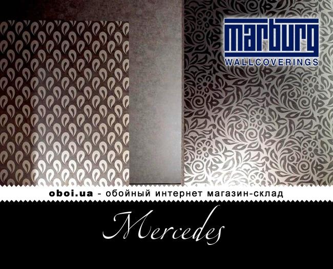 Обои Marburg Mercedes