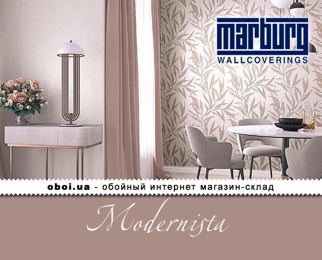 Виниловые обои на флизелиновой основе Marburg Modernista