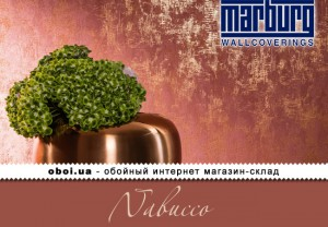 Шпалери Marburg Nabucco