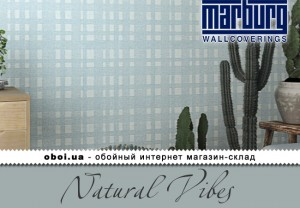 Интерьеры Marburg Natural Vibes