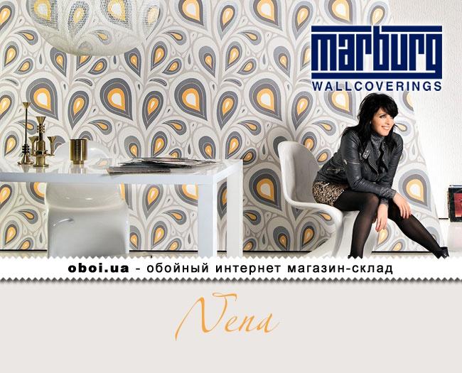 Виниловые обои на флизелиновой основе Marburg Nena