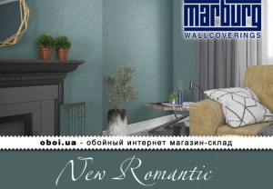 Интерьеры Marburg New Romantic