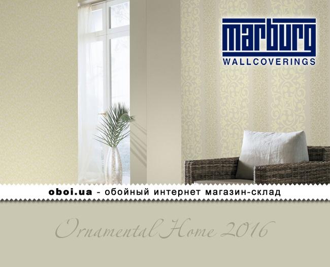 Marburg Ornamental Home 2016
