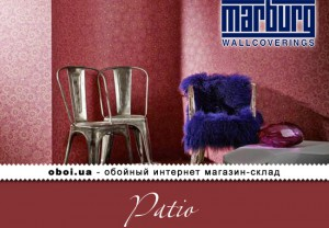 Обои Marburg Patio