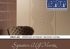 Обои Marburg Signature Ulf Moritz