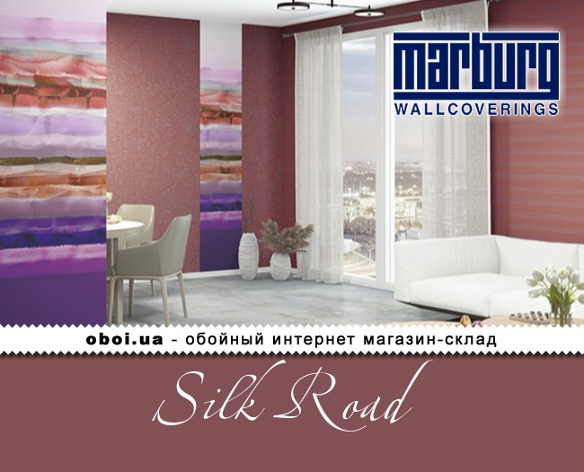 Обои Marburg Silk Road