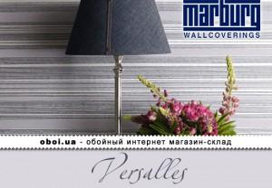 Обои Marburg Versalles