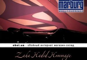 Обои Marburg Zaha Hadid Hommage