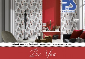 Интерьеры P+S international Be You