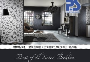 Обои P+S international Best of Dieter Bohlen