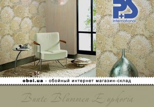 Интерьеры P+S international Bunte Blummen Euphoria