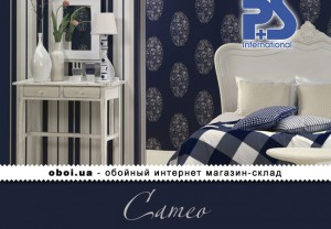 Обои P+S international Cameo
