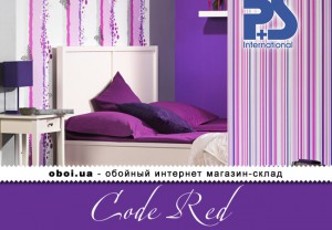 Обои P+S international Code Red