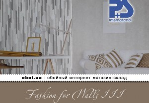 Интерьеры P+S international Fashion for Walls III