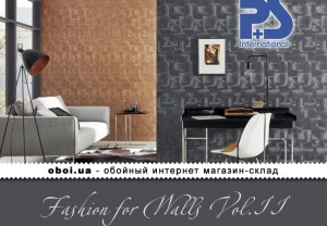 Интерьеры P+S international Fashion for Walls Vol.II